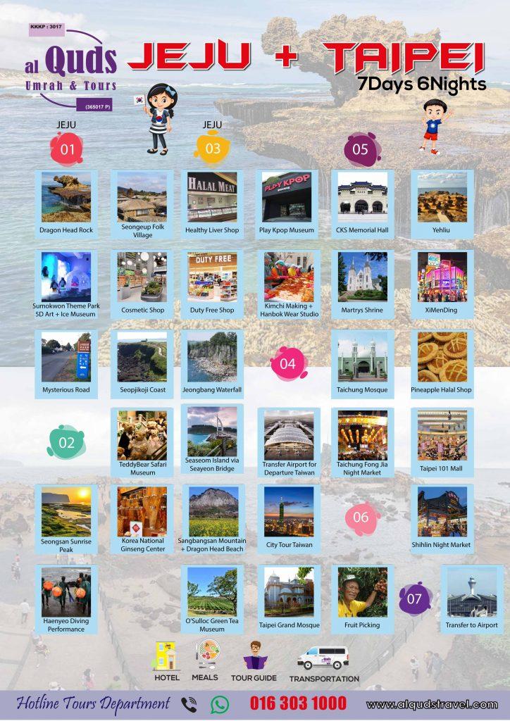 itinerary jeju +taipei