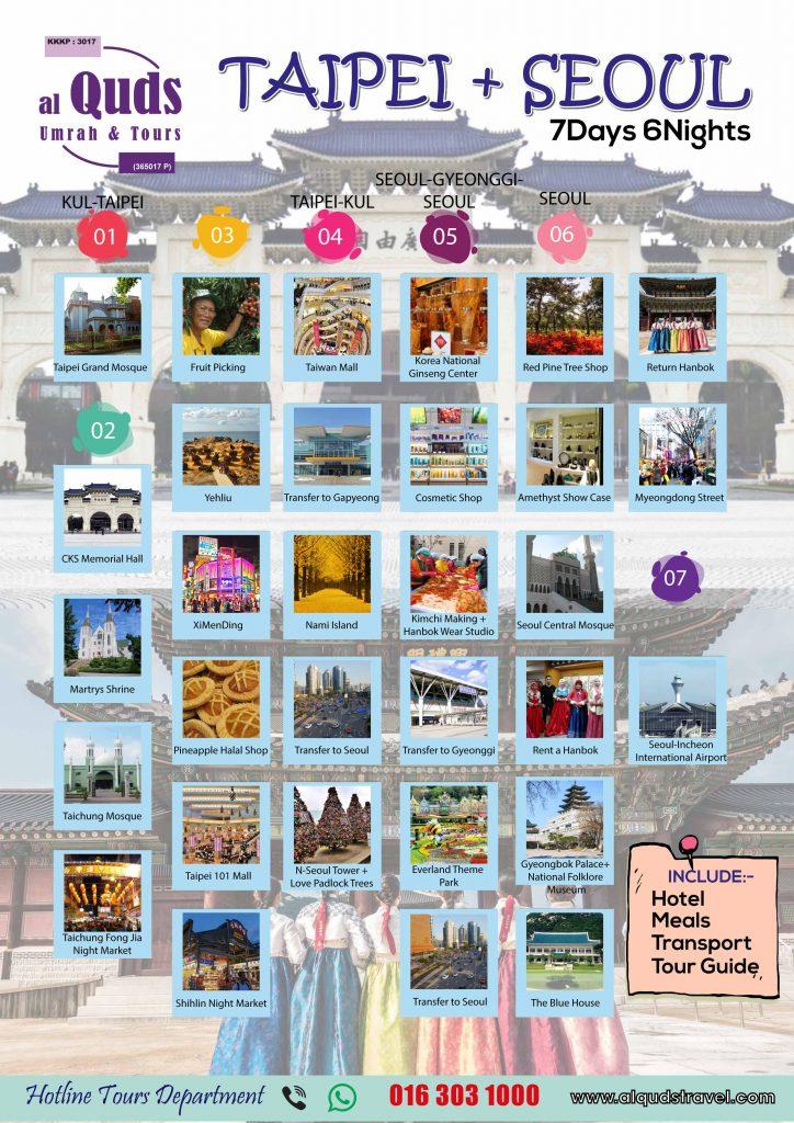 itinerary taipei + seoul