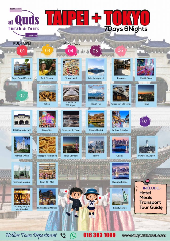 itinerary taipei + tokyo