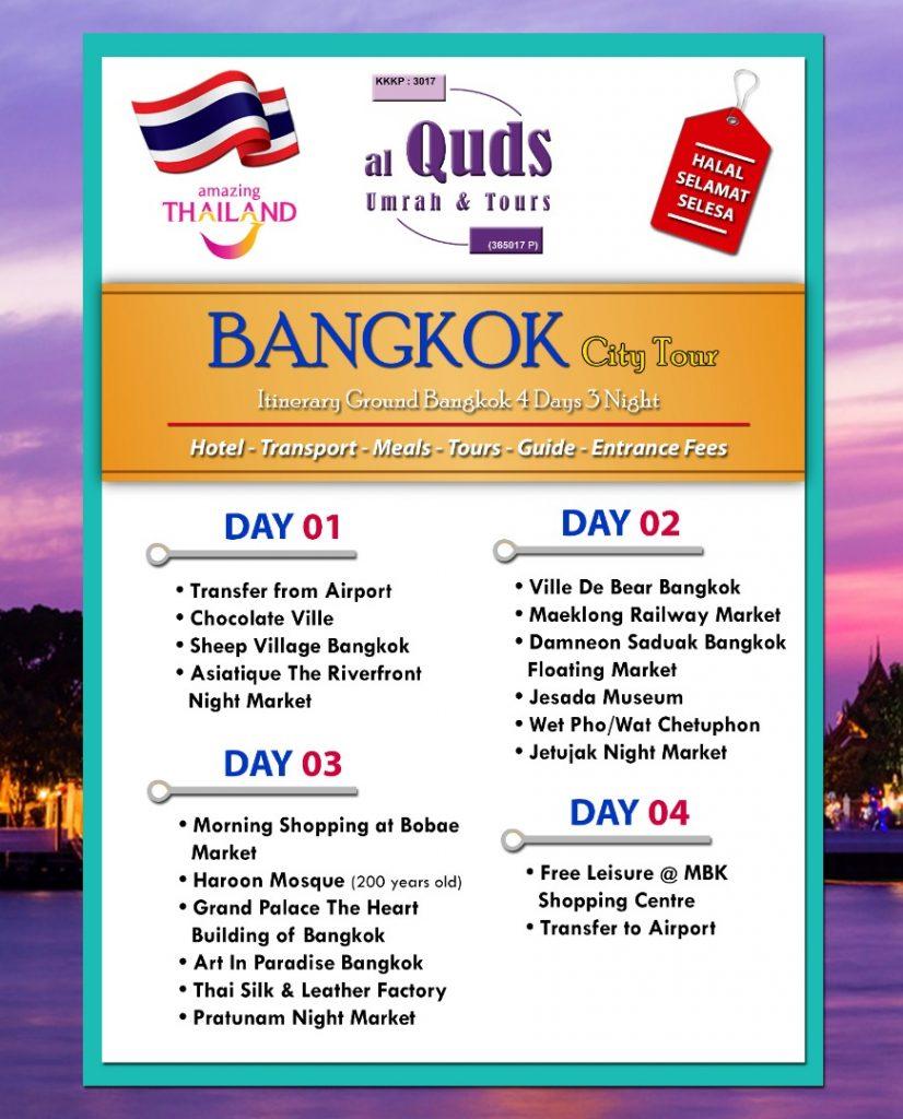 ITINERARY BANGKOK CITY TOUR