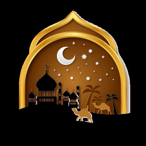 Umrah Syawal 2020 - Umrah Hotel Anjum